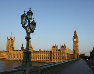 Parliament - thumbnail